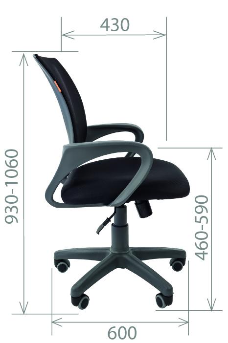 Кресло для офиса CHAIRMAN 696 GREY