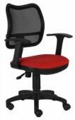 Кресла и стулья для персонала