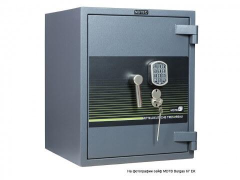 Сейф-банковское  хранилище MDTB Burgas 1368 2K
