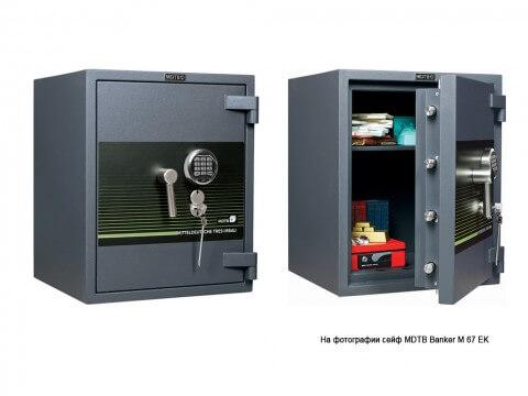 Банковский сейф  (IV) класс MDTB Banker M 1055 2K