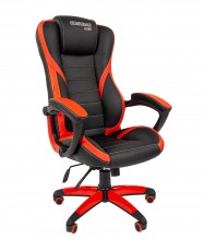 Кресло для геймеров  CHAIRMAN GAME 22 (Красный)