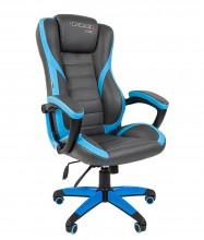 Кресло для геймеров  CHAIRMAN GAME 22 (Голубое)