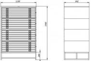 Картотека для хранения карт и чертежей больших форматов  Keep File A 1/4