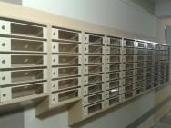Почтовые ящики с прозрачными дверцами (4 секции.)