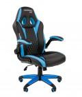 Кресло для геймеров  CHAIRMAN GAME 15 (Голубое)