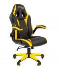 Кресло для геймеров  CHAIRMAN GAME 15 (Жёлтое)