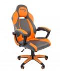 Игровое кресло CHAIRMAN GAME 20 (Оранжевый)