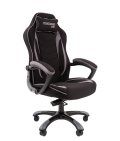 Кресло для геймеров  CHAIRMAN GAME 28 (серый)