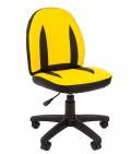 Кресло детское CHAIRMAN KIDS 122  BLACK (Желтый)