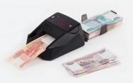 Детектор банкнот PRO Moniron Dec Ergo ИК-УФ-Mg детекция, USB-ПК