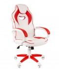 Кресло для геймеров  CHAIRMAN GAME 16 WHITE (красное)
