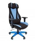 Игровое кресло CHAIRMAN GAME 14 (Голубой)